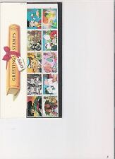 1993 ROYAL MAIL PRESENTATION PACK GREETINGS GIFT GIVING MINT GB STAMPS