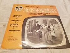 Rare Walt Disney's Mousekemusicals 78 RPM -  Mickey Mouse Club Records - DBR-64