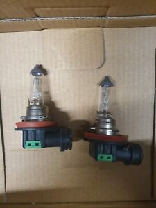 2x Philips LONGLIFE 12362 LL H11 12V 55W Glühlampe
