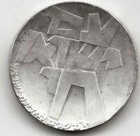 Israel 5 Lirot 1966 plata, 18 aniv. independencia @ Excelente @