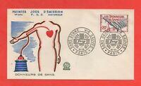 FDC - 1959 - Les donneurs de sang  (750)