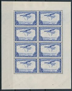 [G11765] Belgium Congo good sheet very fine MNH from booklet