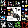 Outdoor LED Lights Shape Star Projector Projected Christmas Xmas 12 Themes laser