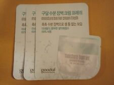 Lot Of Three Goodal (K-Beauty brand) Moisture Barrier Cream Fresh Sample Packets