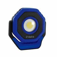 Astro Pneumatic 70SL 700 Lumen Rechargeable Micro Floodlight