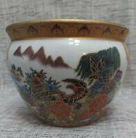 "Vtg Chinese Porcelain Jardiniere Planter Pot 6"" Diameter"