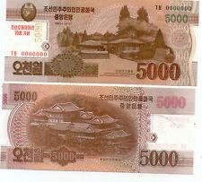Korea Commemorative Banknote UNC Overprint with number 0000000 Specimen 2013