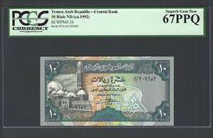 Yemen 10 Rials ND(ca1992) P24 Uncirculated Grade 67