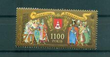 BLASONS HISTORIQUES - MANTEAUX UKRAINE 2007 set