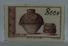 Vintage Stamps China Chinese 800 $ Dollar Glorious Motherland Stamp X1 B21a #2