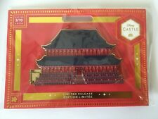 DISNEY MULAN CASTLE COLLECTION PIN LIMITED RELEASE BRAND NEW & SEALED...