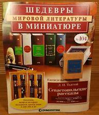 LEV TOLSTOI SEVASTOPOL TALES MINI BOOK 70x50x10mm ЛЕВ ТОЛСТОЙ