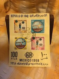 Republic Of Iraq 100 Fils Mexico Olympic 1968 large stamp