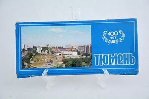 Tyuman Tumen 400 years post cards city pictures Тюмень 400 лет Russia USSR US61