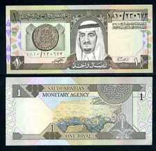 ARABIE SAOUDITE SAUDI ARABIA Billet 1 RIYAL ND (1984) P21 ROI NEUF UNC