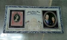 Malaysia 2012 QE II Diamond Jublee Prince William & Kate MS Stamp MNH Miniature