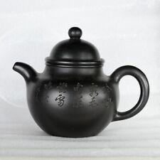 Chinese Antique Yixing zisha Pot Teapot Chen ManSen Marked
