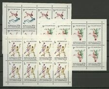 Olympiade, Olympic Games - Rußland, Russia - 3 KB ** MNH 1992