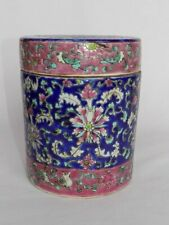 """Antique Chinese Famille Hand Painted Enamel Glaze Pottery 7"""" Jar w/Lid"""
