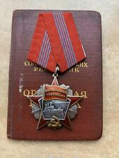 OCTOBER REVOLUTION ORDER USSR SOVIET UNION AUTHENTIC ORIGINAL AWARDS FOR SALE