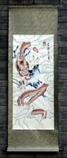 "Chinese big wall scroll painting Dragon 53x19"" oriental brush ink feng shui art"