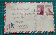 1950s-60s Thailand Bangkok 2v old Buddhism Pagoda stamp Cover to Johore Malaya