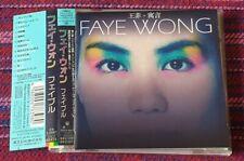 Faye Wong ( 王菲 ) ~ 寓言( Japan Promo Press ) Cd