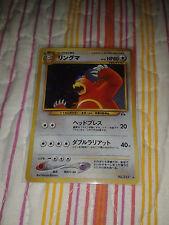 Pokemon Ursaring Japanese NEO 2 Discovery Crossing Ruins Set Holo Card