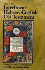 The Niv Interlinear Hebrew-English Old Testament, Volume 1 (English and Hebrew E