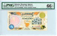 Bahrain ... P-23 ... 20 Dinars ... ND(1998) ... *Gem UNC* ... PMG 66 EPQ