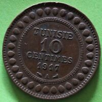 TUNISIE 10 CENTIMES 1917