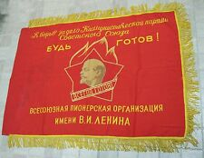 Soviet Russian flag banner of AllUnion Pioneer Org Lenin embroidery fringe USSR