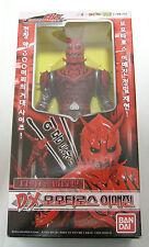 """BANDAI Masked Kamen Rider Den-O(DenO) : DX Momotaros Imagin Action Figure 12"""""""