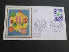 FRANCE, 1978, FDC 1° JOUR AMENAGEMENT DU TERRITOIRE, PARIS, VF