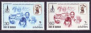 Bahrain 1973 SC 194-195 MNH Set Human Rights