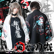 anime oriental Rashomon suave chinese calligraphy samurai haori jacket【JJ2238】