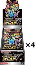 Pre-order [4SET]Pokemon Card Game Sword & Shield High Class Pack Shiny Star VBOX