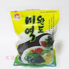 50g x 2 dried cut Brown Seaweed Organic alkaline mineral calcium vitamin Korean