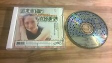 CD POP Pursuit of Happiness-Wonderful World of... (14) canzone Iron Music Group