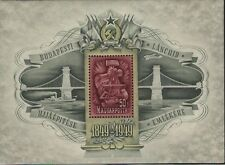 Hungary  MNH Sc C66 Souvenir sheet Value $ 350.oo US $$