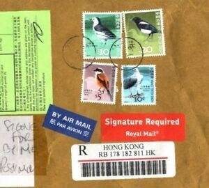 HONG KONG CHINA Registered Cover $20 $10 HIGH VALUES c2006 BIRDS {samwells}MAL62