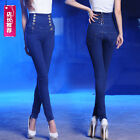 Cheap Women Blue Casual Plus Size High Waist Slim Skinny Pants Denim Jeans S-6XL