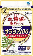 Kobayashi Pharmaceutical Salacia 100 Lower Blood Glucose Health Beauty Japan