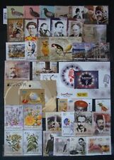 MACEDONIA 2015 Complete Year Set MNH