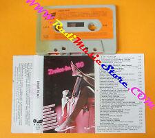 MC DRIVE-IN '60 compilation Nuovi angeli Fausto Leali Tessuto 1983 no cd lp dvd