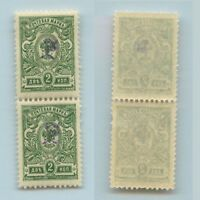 Armenia 🇦🇲 1919 SC 62a mint pair . d2840