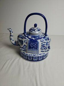 Vintage Elephant Teapot - Bombay - Blue And White