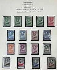 BECHUANALAND 1938-52 KGVI Complete Set to 10/- NHM / LMM SG 118 - 128 CV £95+