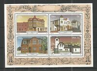 S.W.A 1981 BUILDINGS OF LUDERITZ MINISHEET SG,MS385 UN/MM NH LOT 1121A