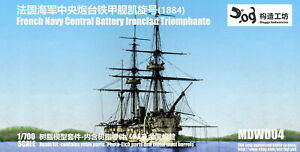 Resin kit 1/700 French Navy Central Battery Ironclad Triomphante 1884 MDW004